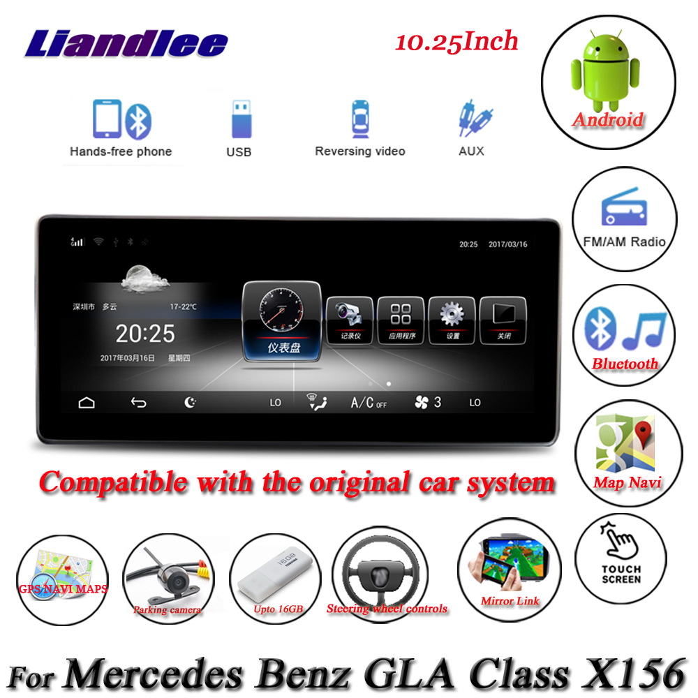 Liandlee For <font><b>Mercedes</b></font> Benz MB GLA Class X156 <font><b>W176</b></font> Original Car System Radio GPS Navi Map <font><b>Navigation</b></font> Multimedia No CD DVD Player image