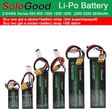 Литий-полимерные батареи SoloGood, литий-полимерная батарея 2S 3S 4S 6S 550 мАч 1150 мАч 1500 мАч 75C 100C, Радиоуправляемый вертолет с неподвижным крылом, гон...