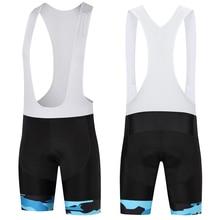 Cycling bib shorts 2017 new SUREA  ciclismo Summer pro team bicicleta maillot bike ropa mtb cycling clothing bicicleta ciclismo цена