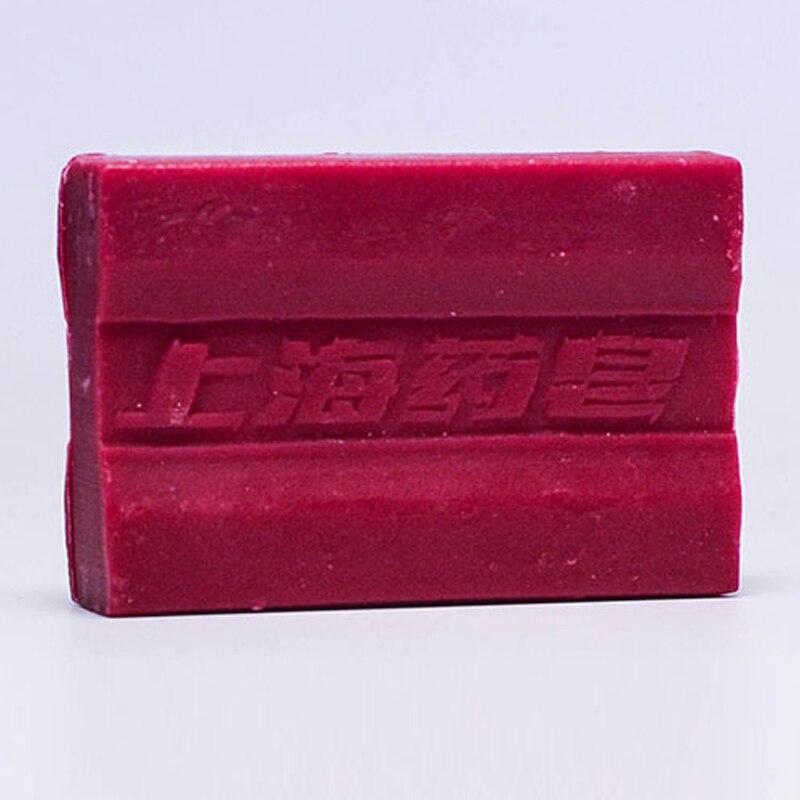 новый 3шт лечебное мыло 90 г масло контроль отшелушивание средство для удаления черных точек купание мыло SSwell