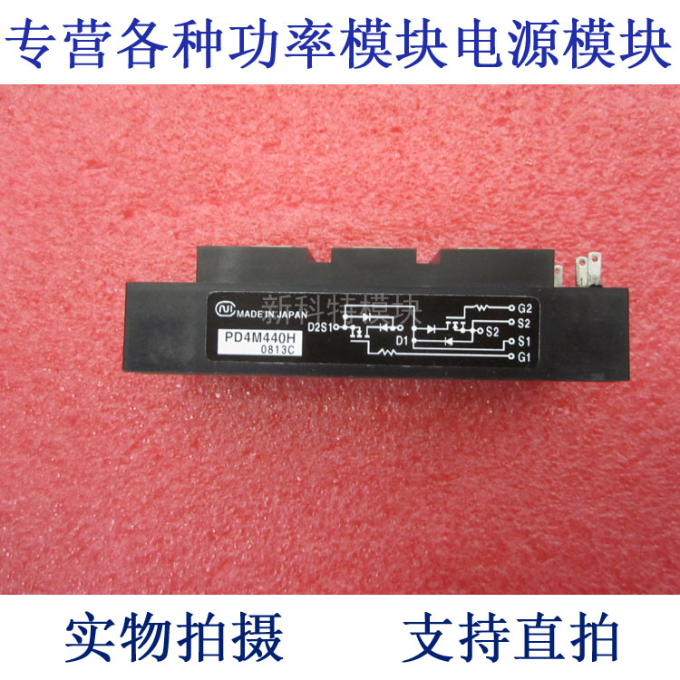 PD4M440H NIEC 30A500V 2-Cell Field Effect Module ...