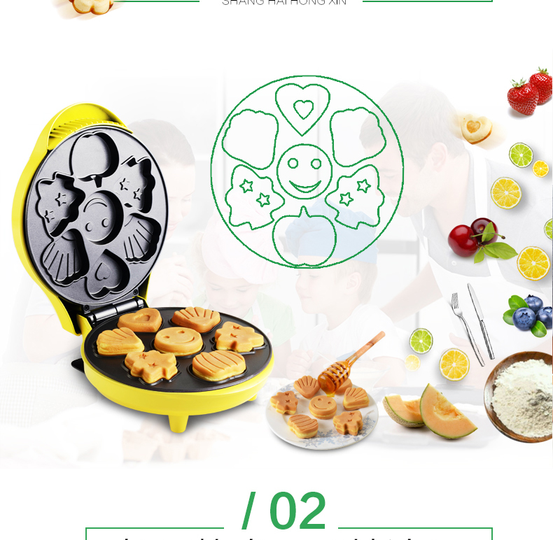Cake Machine Household Mini Children Cartoon Baking Roast Small Waffle Machine Multi-function Egg Baby Cake 4
