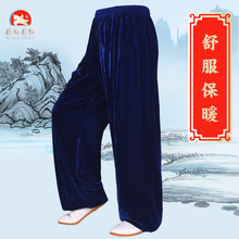 Tai Chi Брюки Осень утолщение Pleuche Боевые искусства брюки для мужчин и wo мужчин в весенне-осенний период штаны для акробатики
