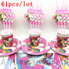 Unicorn Cartoon Theme Party Supplies Kids Birthday Decoration Straw Tablecloth Plate Cup Cartoon Party Supplies 61PCS