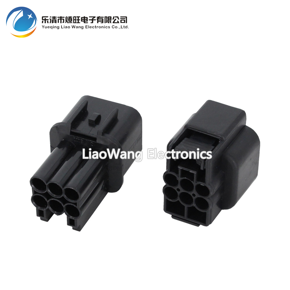 5 Sets 6 Pin Male Automotive Waterproof Plastic Electronic Housing Connector Plug DJ70610Y 2 2 11 21 6P in Connectors from Lights Lighting