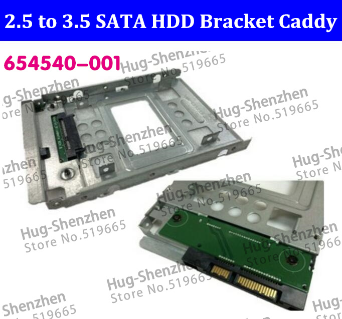 New 2.5 SSD to 3.5 SATA Hard Disk Drive HDD Adapter Caddy Tray CAGE Hot Swp Plug for ALL Mac Pro machine Free shipping kingfast ssd 128gb sata iii 6gb s 2 5 inch solid state drive 7mm internal ssd 128 cache hard disk for laptop disktop