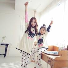 Cute Mother Daughter Cotton Pajamas