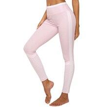 Womens Sports Yoga Pants Fitness Sexy Leggings Push High Ladies Gymnastics