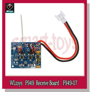 Image 3 - Wltoys F949 Receive Board PCB F949 07 for Wltoys F949 Fixed Wing RC Airplanes Aircraft Spare Parts