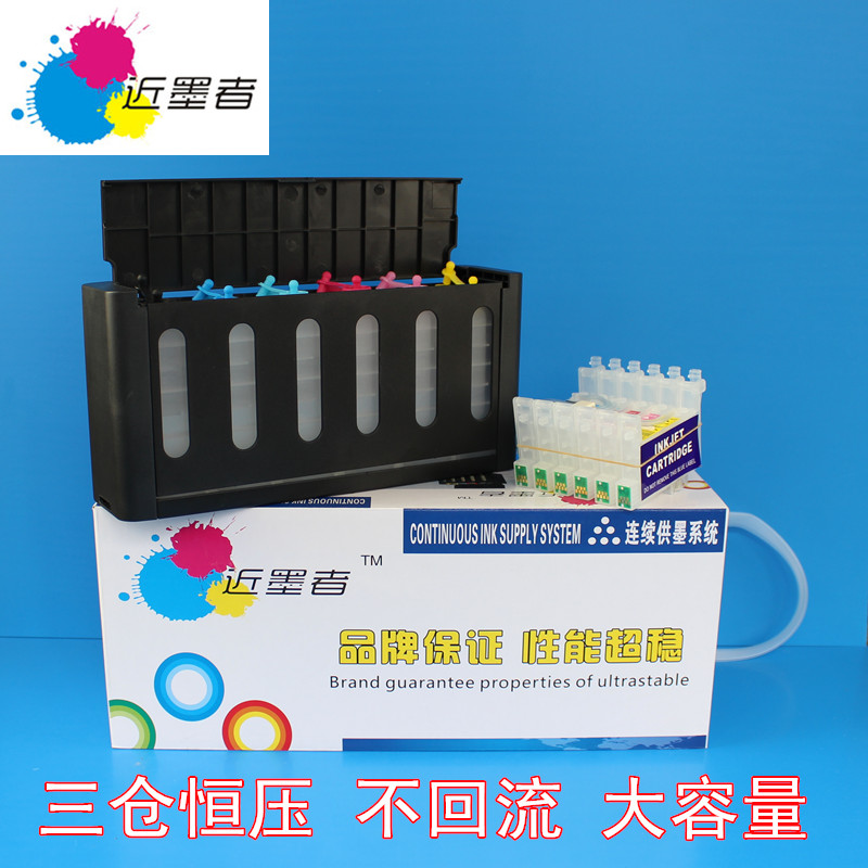 Universal 6Color Continuous Ink Supply System CISS kit with accessaries ink tank for EPSON R210 R230 R310 R350 RX510 printer