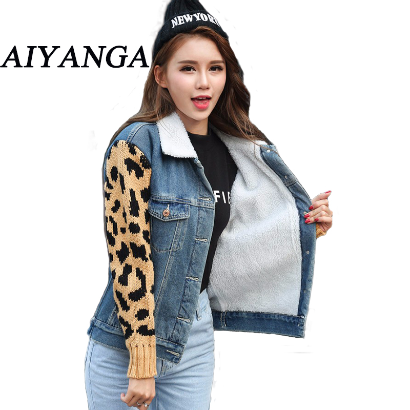 Vestes d'hiver femmes 2018 veste femme court agneau imprimé léopard manches Denim manteau épaissir chaud survêtement Chaqueta Mujer