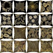 2019 new fashion pillowcase black and golden leaves print pillow case 45cm*45cm decorative cover