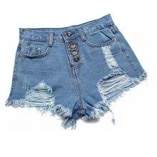 2019 High-rise Breasted Denim Shorts Women Worn Loose Burr Hole Jeans BF Summer Wind Female Blue High Waist