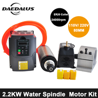 2.2KW 220V CNC Spindlle Motor Water Cooled Spindle Motor+FVD Inverter 80MM Clamp Water Pump/Pipe ER20 Collet For Milling Machine