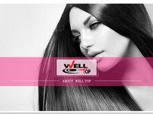 2017 волос Разделение Триммер электрический машинка для стрижки волос Перезаряжаемые волос Резка вилки машина автоматическая Триммеры