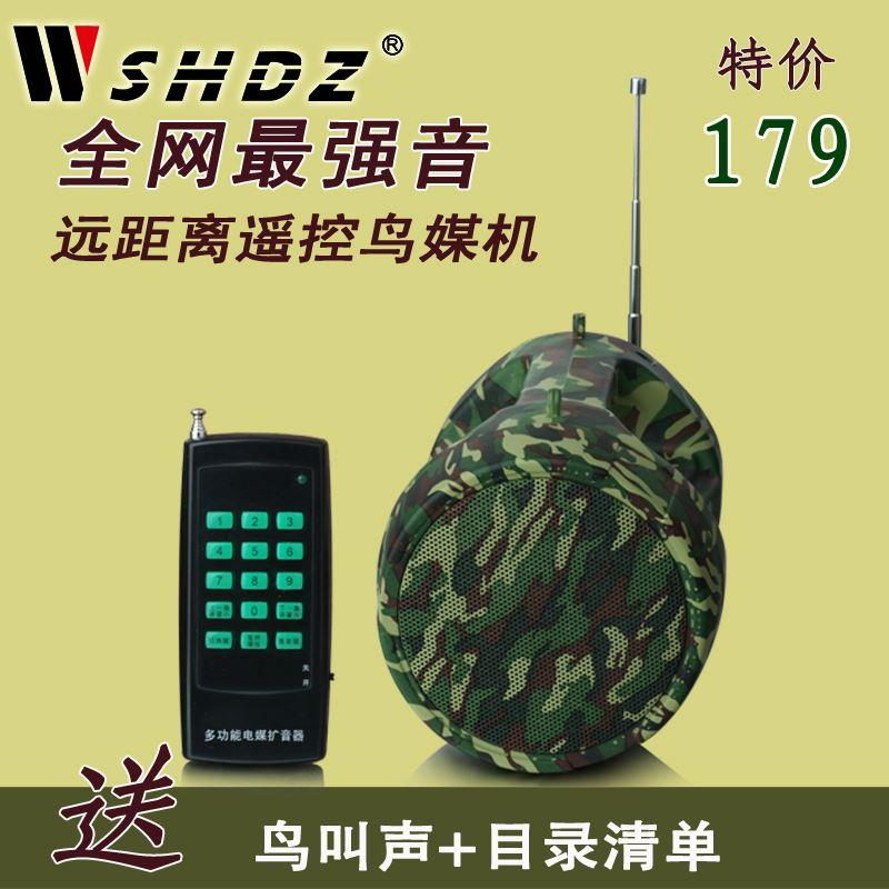 Wo SHDZ SH-760 amplificateur de puissance de charbon oiseau chasse oiseau médias bambou poulet sans fil télédiffusion Machine formation oiseaux