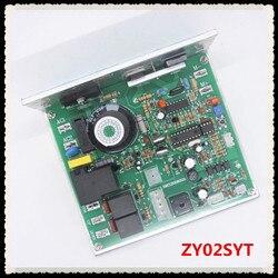 ZY02SYT bieżnia płyta sterownicza ogólne bieżnia płyta sterowania płyta zasilająca|Ładowarki|Elektronika użytkowa -