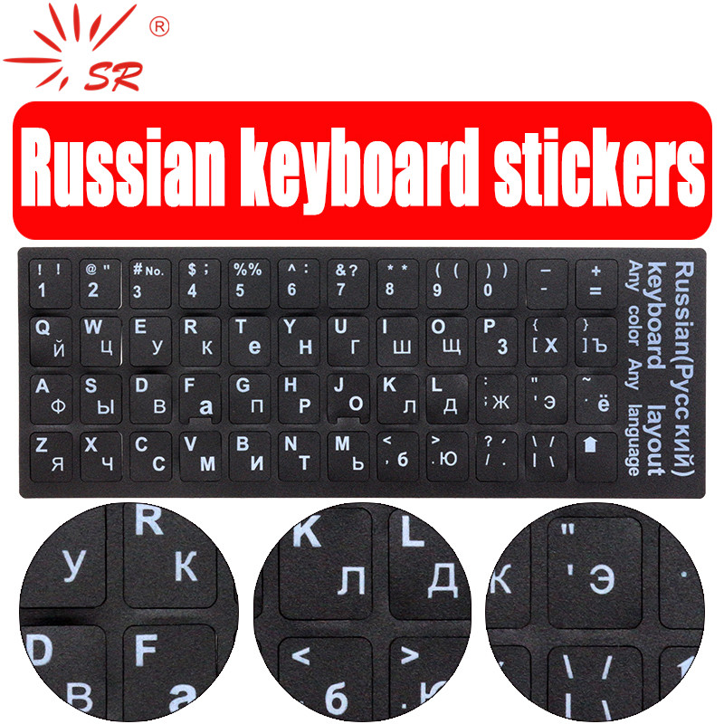 SR Standard Waterproof Russian French Arabic Korean Burmese Keyboard Stickers Layout With Button Letters Alphabet For PC