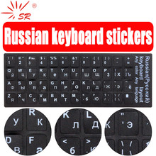 Keyboard Stickers Alphabet Sr-Standard Layout French Waterproof Russian Korean with Button-Letters