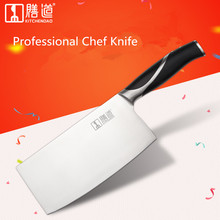 Free Shipping KITCHENDAO Stainless Steel Kitchen Chop or Cut Dual-purpose Knife Professional Chef Knives Household Cooking Knife