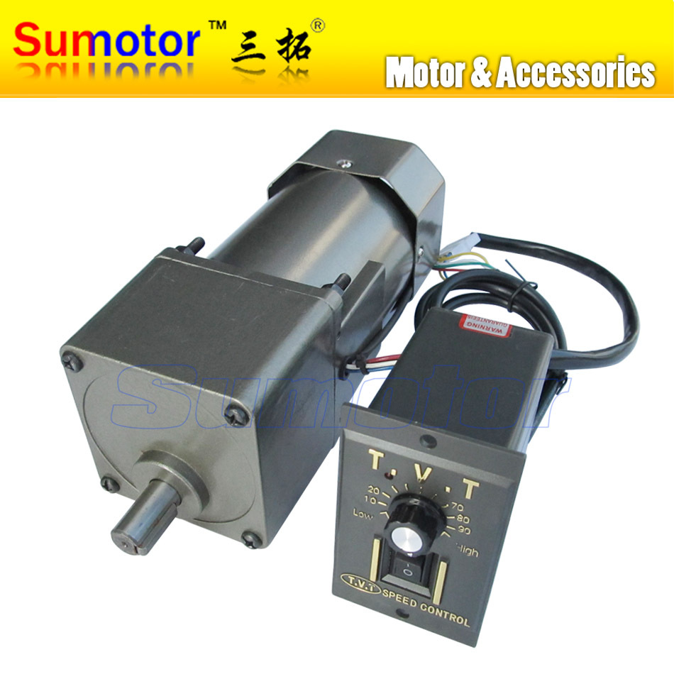 120w ac 220 240v 50 60hz low speed electric geared reducer for 240v motor speed controller