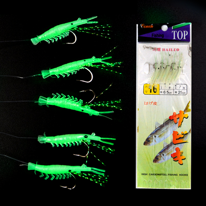 50 Bags 5 Jumpers Luminous Shrimp Sabiki Rig with Flasher Tail for Saltwater Sprats Mullet