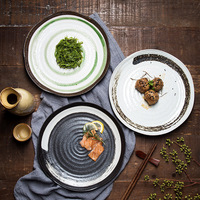 Japanese Style Ceramic Food Tray Alien Spaghetti Steak Plate Household Dinnerware Plate For Breakfast Fruit Steak Flat Tray 1pcs