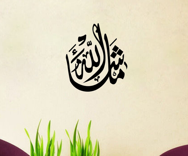 Arabic calligraphy for pilgrimage occasion stock photo image of