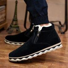 New 2017 Winter Warm Hot Men Casual Cotton Shoes Men Double Zippers Suede Fur Shoes Men Fashion Wavy Shoes Sole Thick Snow Boots