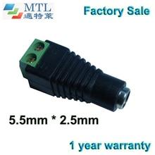 5.5 мм * 2.5 мм разъем постоянного тока, DC разъем, 100 шт./лот, для водить, камеры видеонаблюдения адаптер питания, оптовая продажа с фабрики