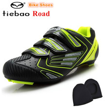 TIEBAO Outdoor Road Bicycle Shoes women zapatillas deportivas mujer Cycling Shoes Spinning Class Road Bike Shoes men sneakers