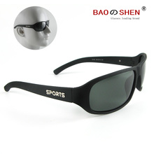 Polarized sunglasses for men and women square sports reflective driving personality glasses sand-proof special