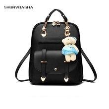 Молодой рюкзаки для студентов милый медведь высокой емкости Наплечные сумки карман на молнии PU женский динамичный рюкзаки