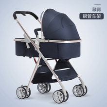 High landscape baby stroller can sit reclining and light fol