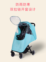 Baby Stroller Shelter From Wind And Rain In Winter Warm Summer Rain Cover Multi color