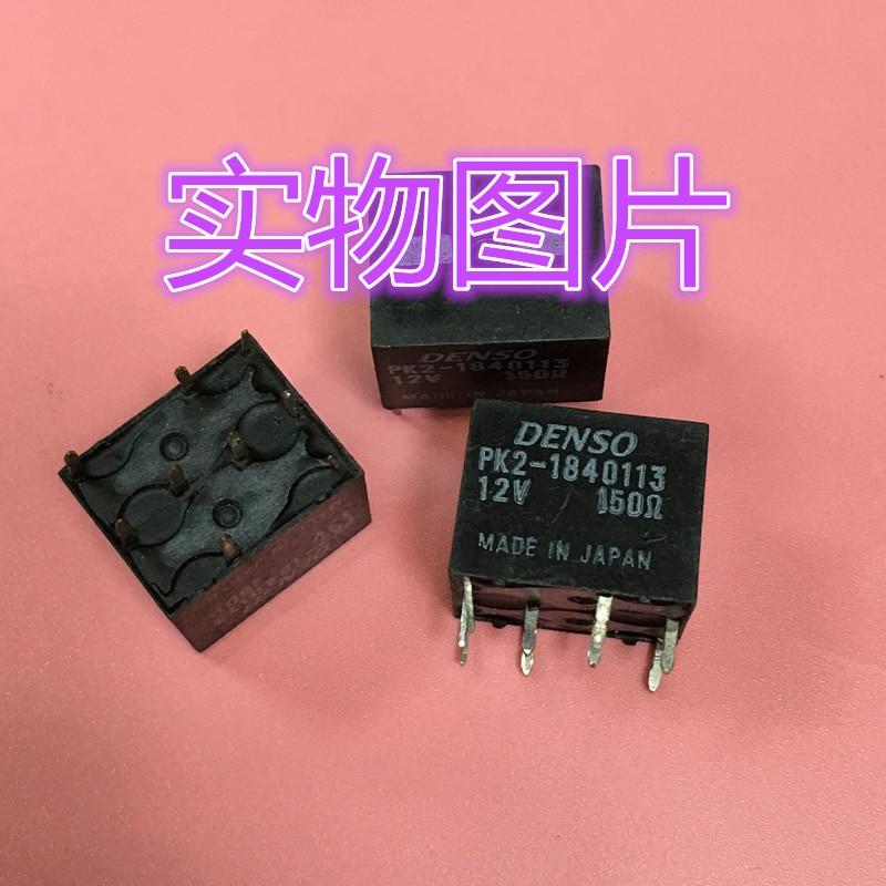 PK2-1840113 12V 150 PK2-1840113 12V 150PK2-1840113 12V 150 PK2-1840113 12V 150