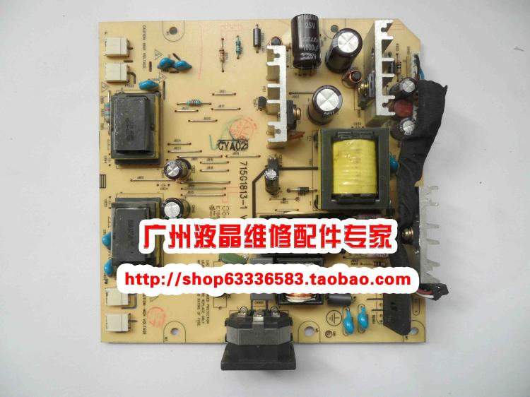 Free Shipping>Original 100% Tested Work 712SB 712S+ HNS7170T power supply board 715G1813-1/-2 almost new free shipping original 100% tested work jsi 190401f c la961 la970 sh7188 la760 power supply board c 170d 1