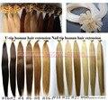 Итальянский кератин слияния ногтей U совет ломбер два тона погружные наращивание волос краситель индийский реми человеческого волоса 1 г/локон 100 г