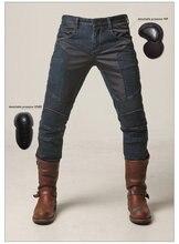 2016 limitata Pants motocross Motorcycle Motorcycle Pants PANTS MAN uglybros Juke Maglia di Estate deI Motorcycle jeans fashion