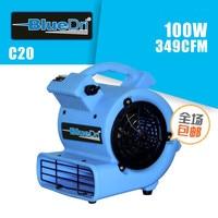 Professional household blow dryer, blower fan, carpet, drying fan, floor, floor blowing
