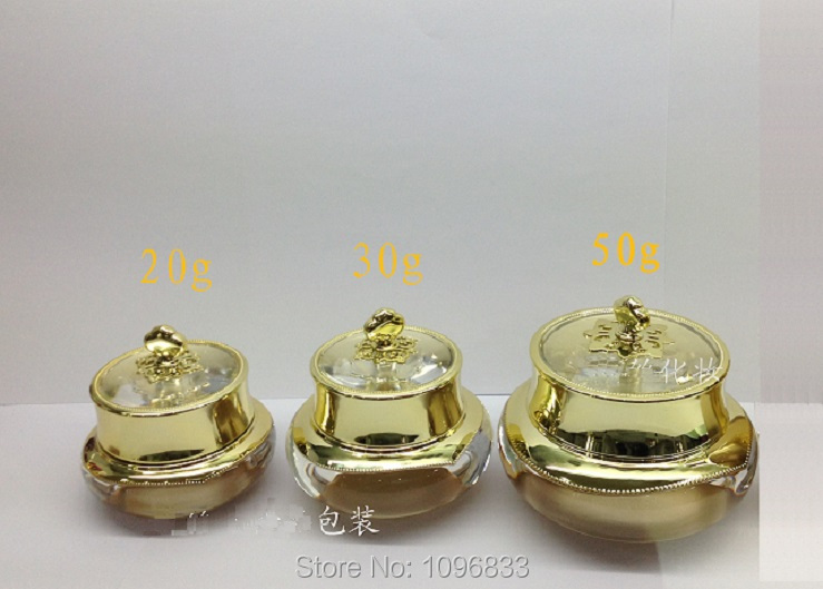 50G Gold Acrylic Crown Bottles Cosmetics Cream Jar, Empty Packing Container, High Quality Packing Bottle Pot, 8pcs/Lot high quality black acrylic cream jar gold cap empty cosmetic bottle container jar lotion pump bottle 30g 50g 30ml 50ml 120ml
