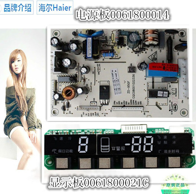 haier fridge parts. Haier Refrigerator Parts BCD-318WSL Power Panel Display Inverter Board 0061800021C 0061800014 Fridge