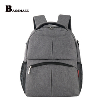 BAGSMALL Multifunctional Travel Backpack For Mother Baby Nappy Bag With Changing Pad Maternity Mummy Diaper Bags