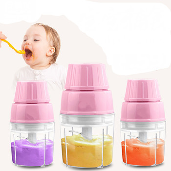 Food Mixers Baby food machine multi-function electric fruit and vegetable small mini grinder automatic baby auxiliary machi