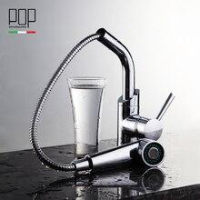 Бесплатная доставка, новый дизайн 360 вращающихся и выдвижная хромированная серебро поворотный раковина смеситель