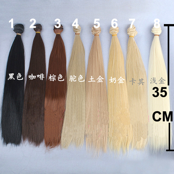 1 pieces thick bjd hair 35cm black brown flaxen golden natural color heat resistant long straight wig hair for 1/3 1/4 doll hair тканевые маски и патчи fabrik cosmetology комплект масок для лица collagen crystal mask bio gold 3шт