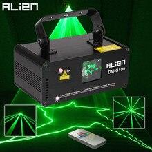 Зеленый лазерный сценический светильник ALIEN DMX, 100 мВт, лазерный сценический светильник