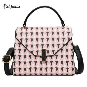 FuAhaLu 2017 new European and American fashion printing hit the color saddle bag shoulder Messenger bag