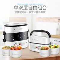 스마트 약속 타이밍 전기 도시락 상자 더블 레이어 4 세라믹 신선한 라이너 요리 뜨거운 요리 도시락 건강 냄비