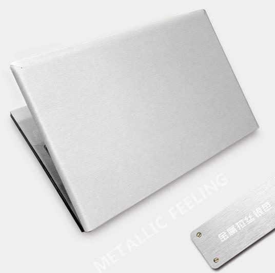 KH spécial ordinateur portable brossé paillettes autocollant peau couverture protecteur pour Asus A46 X46 K46 S46 E46 E46c R405 14